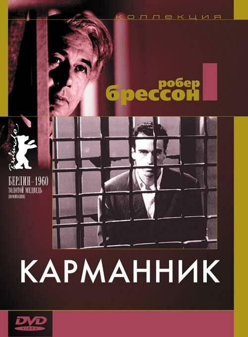 KP ID КиноПоиск 54520
