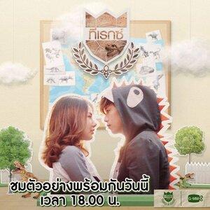 300x450 - Дорама: Чудаковатый геолог / 2016 / Таиланд