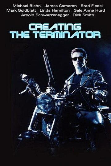 Как создавался Терминатор (2001) полный фильм онлайн