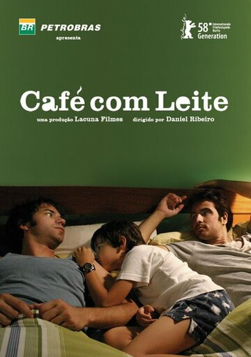 Фильм гей кофе с молоком онлайн