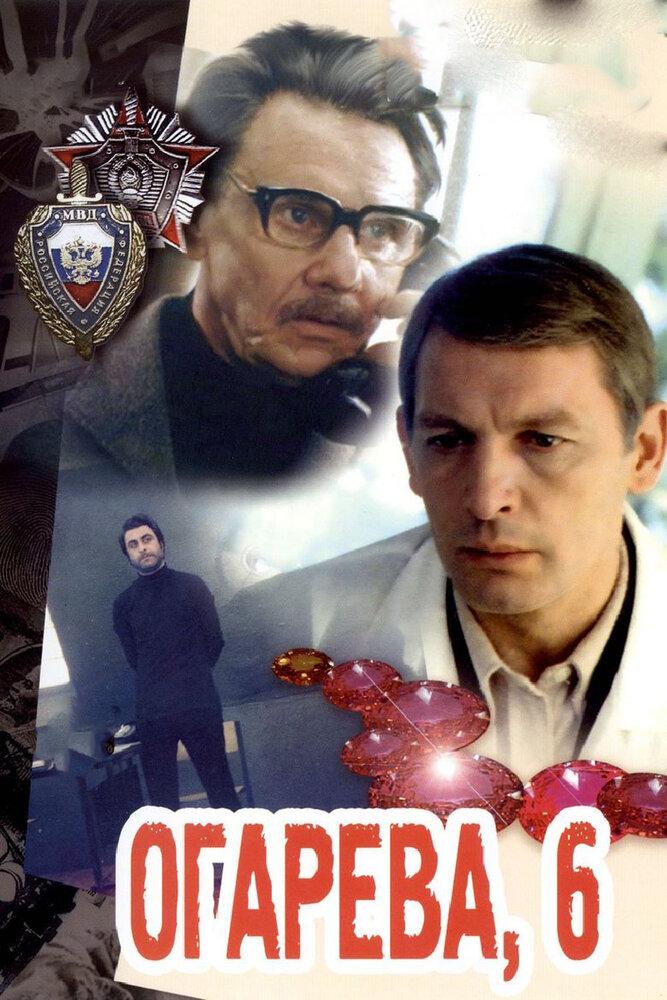 KP ID КиноПоиск 42737