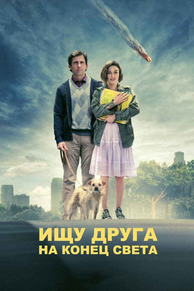 https://www.kinopoisk.ru/images/film_big/464573.jpg