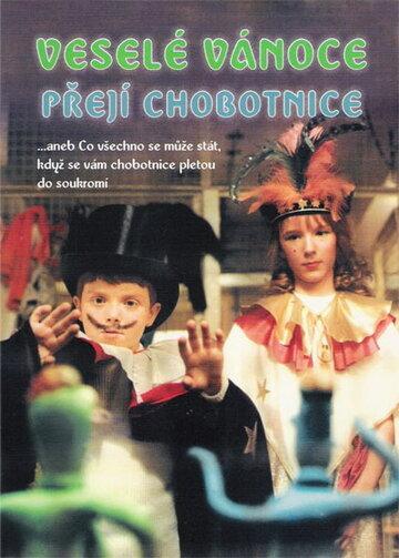 Осьминожки желают вам веселого Рождества (1987)