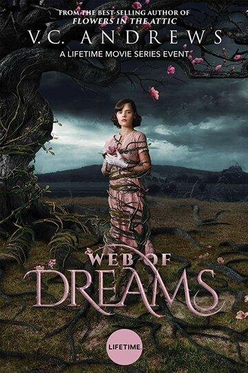 Паутина грёз / Web of Dreams (2019)