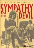 Сочувствие дьяволу (1968)