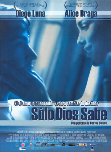 Знает только Бог (2006)