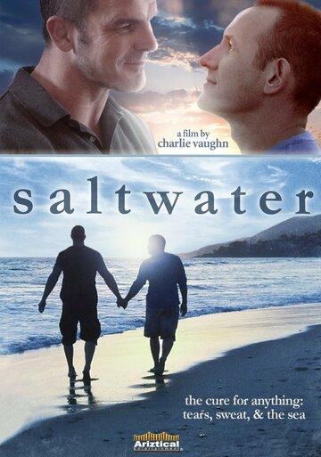 Морская вода (2012) полный фильм онлайн