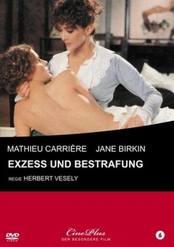 Эгон Шиле — Скандал (1980)