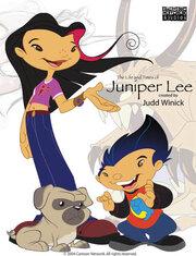 Смотреть онлайн Жизнь и приключения Джунипер Ли