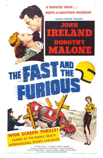 Быстрые и яростные (1955)