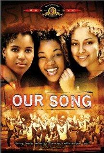 Наша песня (2000)