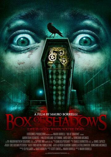 Коробка теней (2012) полный фильм онлайн