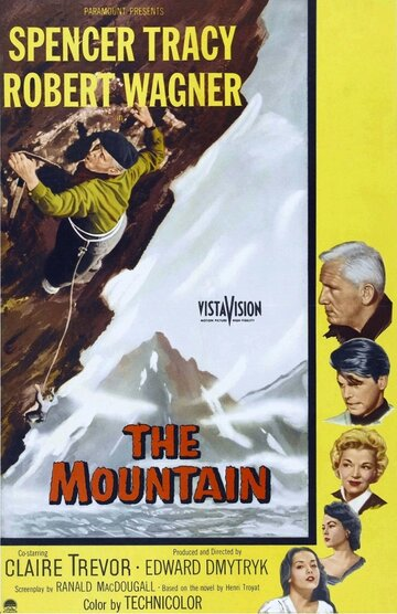 Гора (The Mountain)