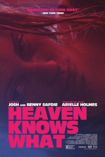 ��� ����� ��� (Heaven Knows What)