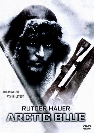 Постер к фильму Ледяное безмолвие (1993)