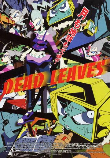 Постер Мёртвые листья: Звёздная тюряга 2004