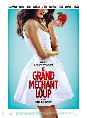 Большой злой волк (2011) полный фильм