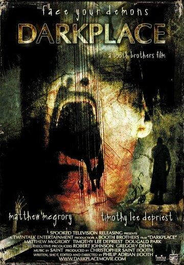 Темное место (2007)