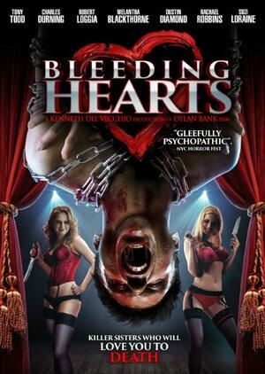 Кровоточащие сердца (2015)