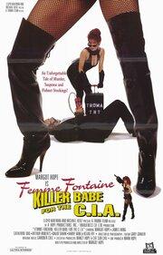 Фем Фонтейн: Девушка-убийца для ЦРУ (1994)