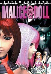 Постер Кукла по имени Злоба 2004