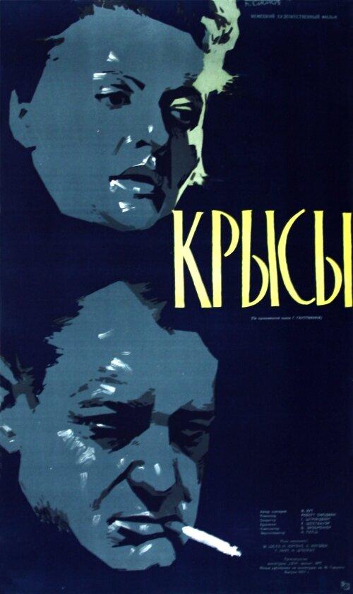 KP ID КиноПоиск 7783