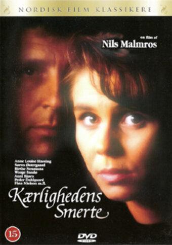 Боль любви (1992)