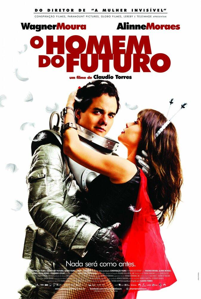 Человек будущего / O Homem Do Futuro (2011) BDRip 1080p | L1