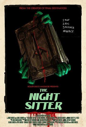 Няня / The Night Sitter. 2018г.