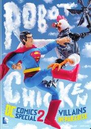 Смотреть онлайн Робоцып: Специально для DC Comics II: Злодеи в раю