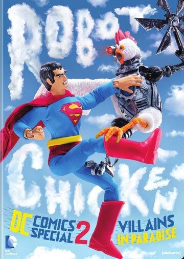 Робоцып: Специально для DC Comics II: Злодеи в раю