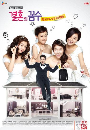 825254 - Свадебная схема ✦ 2012 ✦ Корея Южная