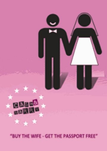 Плати и женись (Cash & Marry)