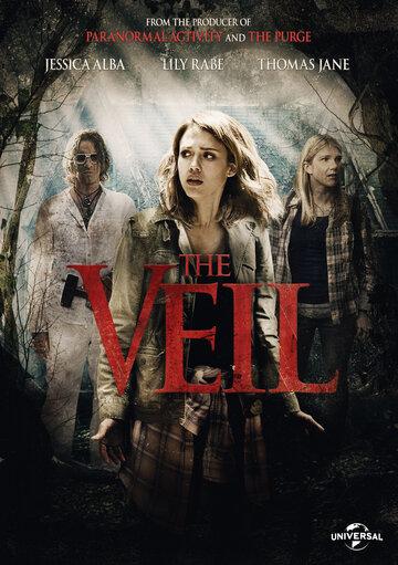 ����� (The Veil)