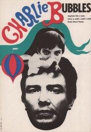 Чарли Бабблз (1967)