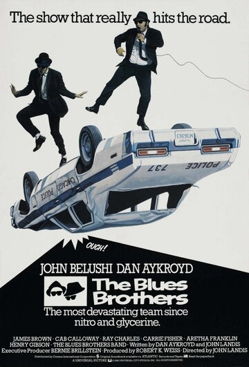 ������ ���� (The Blues Brothers)