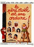 Дед Мороз – отморозок (1982)