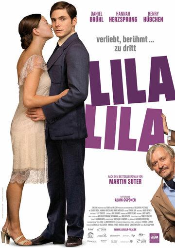 Мои слова, моя ложь, моя любовь (2009)