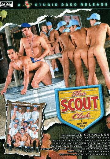 Клуб скаутов (The Scout Club)