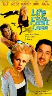 В раю рыбой не кормят (1998)