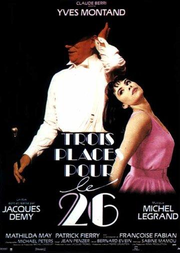 Три билета на 26-ое (1988)