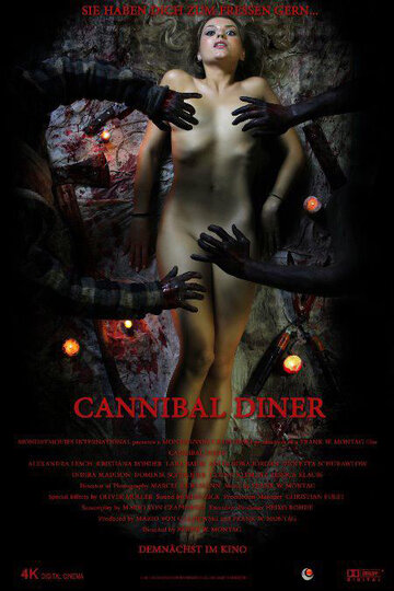 ���� ������� (Cannibal Diner)