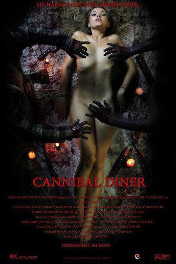 Обед людоеда (Cannibal Diner)