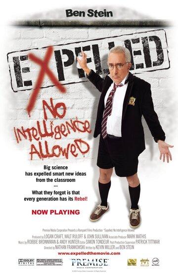 Изгнанные: Интеллект запрещен (2008)