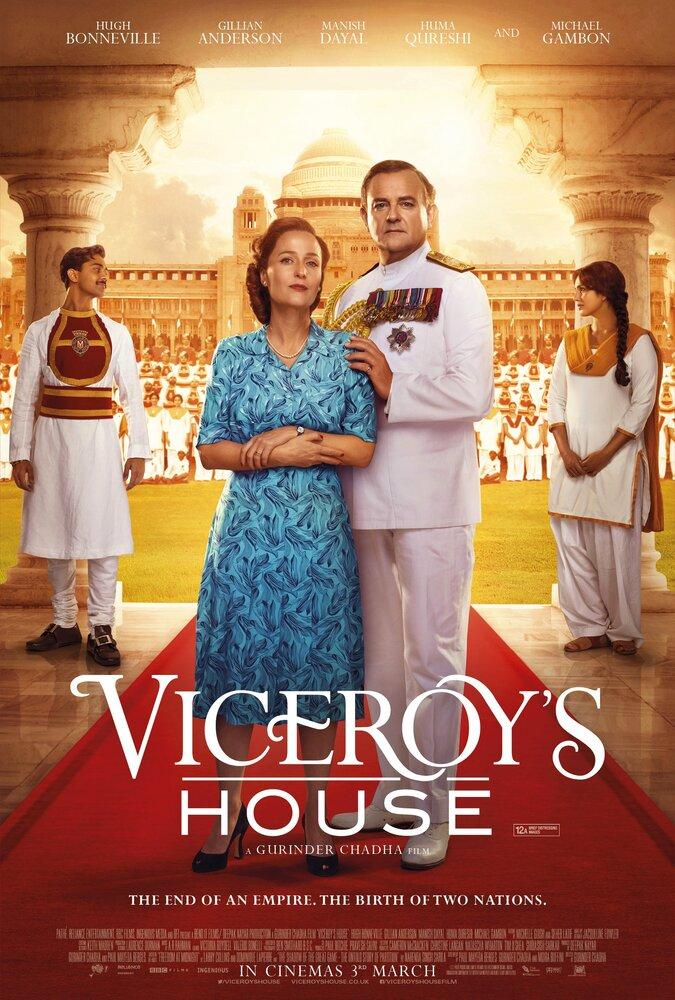 Дом вице-короля / Viceroy's House (2017)