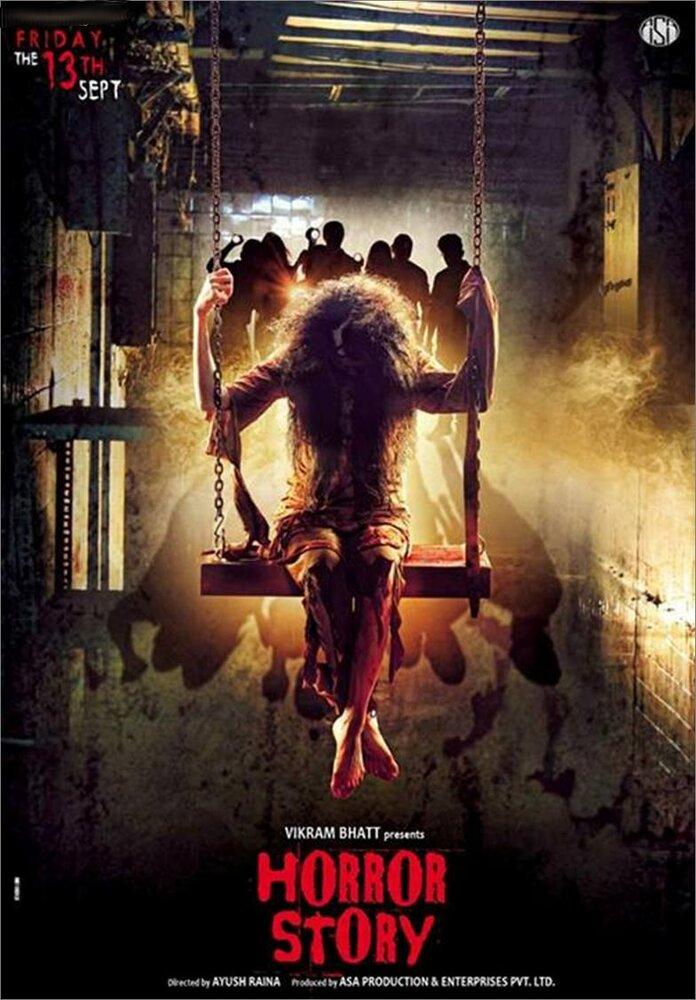 Фильмы История ужасов смотреть онлайн