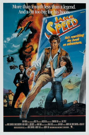 Джейк Speed (Jake Speed)