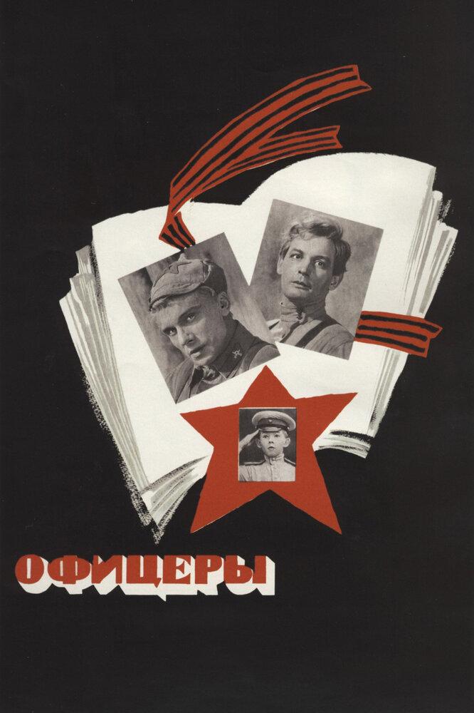 KP ID КиноПоиск 42736