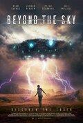 Секретные файлы: Над небесами (Beyond the Sky)