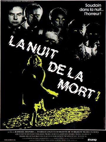 Ночь смерти (1980)